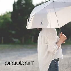 프라우반 울트라 초경량 양산 우산 리엘라 2018년형