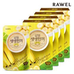 로엘 생생한끼 바나나맛 30g x 28포 (4박스)