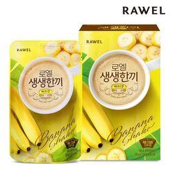 로엘 생생한끼 바나나맛 30g x 7포 (1박스)