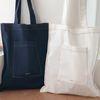 p.p.p bag