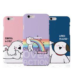 오버액션 강아지&고양이 하드 케이스(B).아이폰5S(SE)