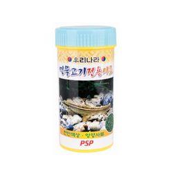 민물고기 사료 100g PSP관상어 사료