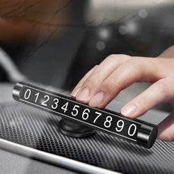 프리미엄 풀메탈 야광 주차 번호판 (아로마 디퓨져)