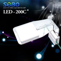 SOBO LED 수족관 등카바 어항 조명 (LED-200C)