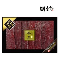 호주산 소고기 육포 선물세트 (560g)