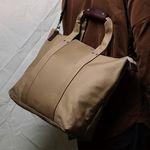 903 Tool Bag Beige