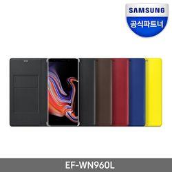 삼성 갤럭시노트9 케이스 레더월렛커버 EF-WN960L