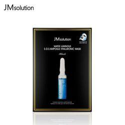 물광 에스오에스 앰플 히알루로닉 마스크팩 블랙 35ml X 10ea