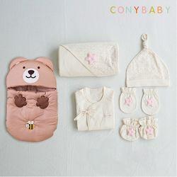 [CONY]출산준비물6종세트(반짝핑크5종+베베보낭)