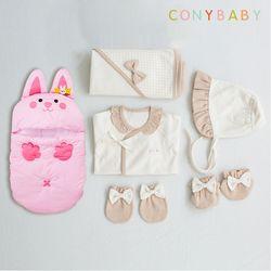 [CONY]출산준비물6종세트(코니출산5종+코니보낭)