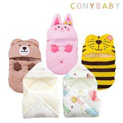 [CONY]아기보낭겸신생아겉싸개 5종택1