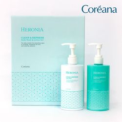 [쇼핑백포함증정] 코리아나 헤로니아 바디 2종 선물세트