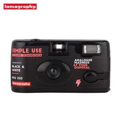 로모그래피 심플유즈 카메라(다회용 카메라) - 흑백 (블랙)