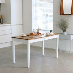 아바스토 1350 원목수납식탁 (2인4인식탁)