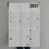 [2019 달력증정] 포스터달력 2020