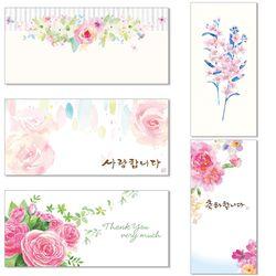 홀마크 꽃 감사 축하 돈봉투 5종-KMH1104-1108