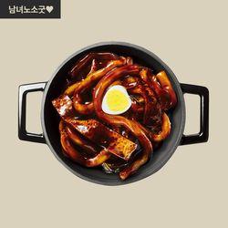 라비퀸 떡볶이 짜장맛 세트(치즈사리포함)