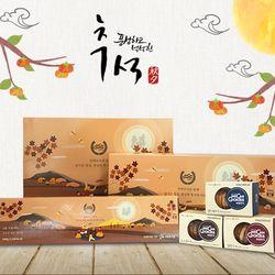 2018추석 기획 우리밀3종세트