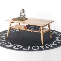 원목 좌식 테이블 950