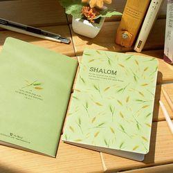 더워드 3개월 플래너 노트- Shalom(보리)