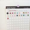 Iciel Goal tracker-100days 프로젝트