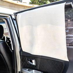 블랭크 광목원단 차량용 햇빛가리개.차량커튼 (RM 208001)