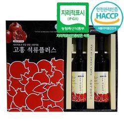 고흥석류원액(석류플러스) 500ml x 2병