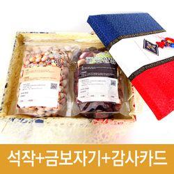 태극견과지함 선물세트2호 알밤700g+피은행700g