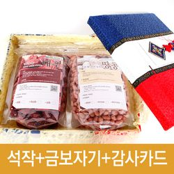 태극견과지함 선물세트1호 대추500g+생땅콩700g