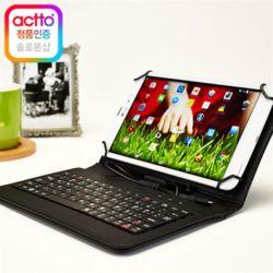 엑토 태블릿7 키보드스탠드 TKC-01