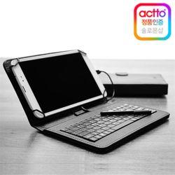 엑토 태블릿10 키보드스탠드 TKC-02 테블릿PC케이스