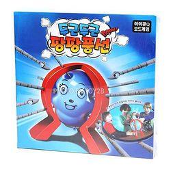 보드게임 - 두근두근 팡팡풍선 (Toy-20)