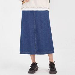 basil deep denim skirt
