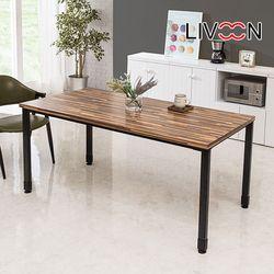 클라스 1600 테이블(책상 식탁겸용)