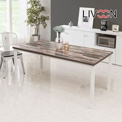모네트 1600 테이블(책상 식탁겸용)