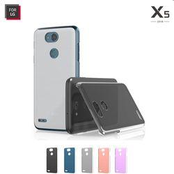 보이아 정품 LG 2018 X5 프리미엄 하드 케이스 LM-X510