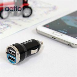 엑토 차량용충전기 CCU-01 스마트폰충전