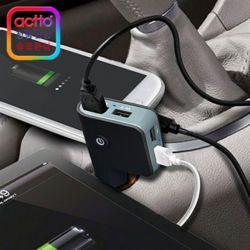 엑토 스퀘어 차량용충전기 CCU-05 스마트폰초고속충전