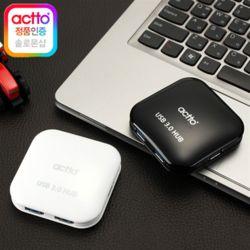 엑토 래피드USB3.0허브 HUB-27 USB허브