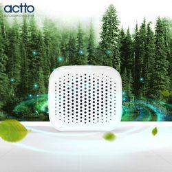 엑토 퓨어 공기청정기 ACL-03 2단계필터 아로마테라피