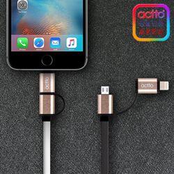 엑토 레이어충전데이터케이블 USB-18 /애플8핀과 마이