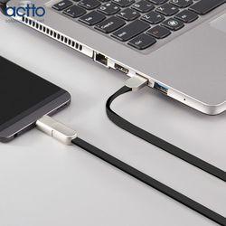 엑토 그레잇 타입C마이크로5핀 충전&데이터케이블 USB