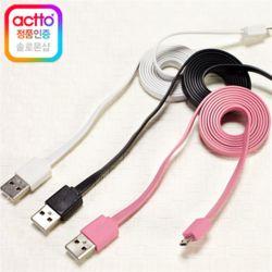 엑토 누들마이크로5핀케이블 USB-10 스마트폰충전 및
