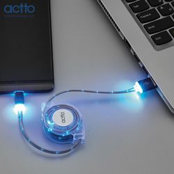 엑토 LED 타입C 충전&데이터케이블 TC-12 충전및데이