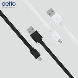 엑토 롱플랫 충전&데이터케이블 USB-25 충전및데이터