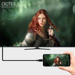 엑토 링크타입C to HDMI 미러링케이블 HDMI-02 별도