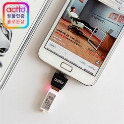 엑토 OTG어댑터 OTG-03 스마트폰을 주변기기와 연결