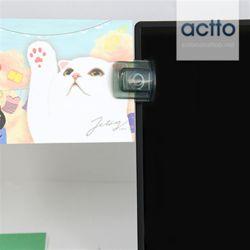 엑토 노트북클립 NBC-01 모니터클립