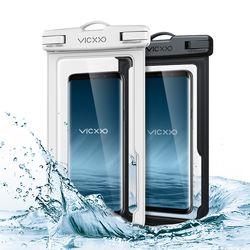 IPX-8등급 스마트폰 핸드폰 휴대폰 방수팩 P1 화이트+블랙