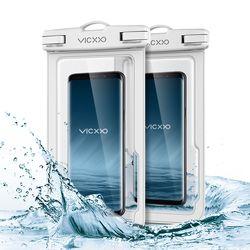 IPX-8등급 스마트폰 핸드폰 휴대폰 방수팩 P1 화이트+화이트